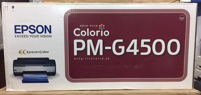 Máy in epson màu A3 G4500 (hàng nội địa Nhật)